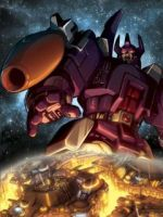 This is Galvatron